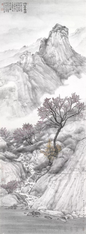 亓文平|风景的意义