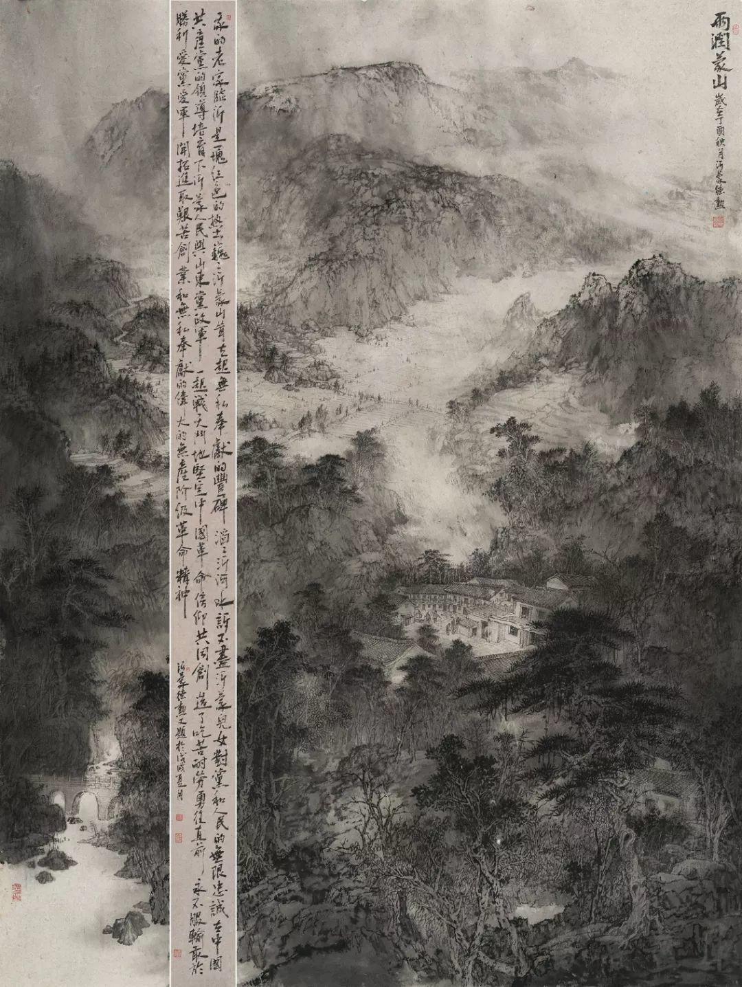 赵德勋|龙腾东方—庆祝建国七十周年全国书画名家邀请展