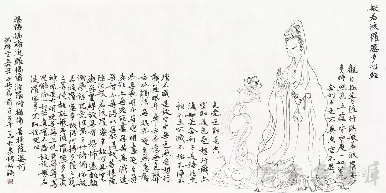 【东方画卷•人物卷】参展艺术家——石以品