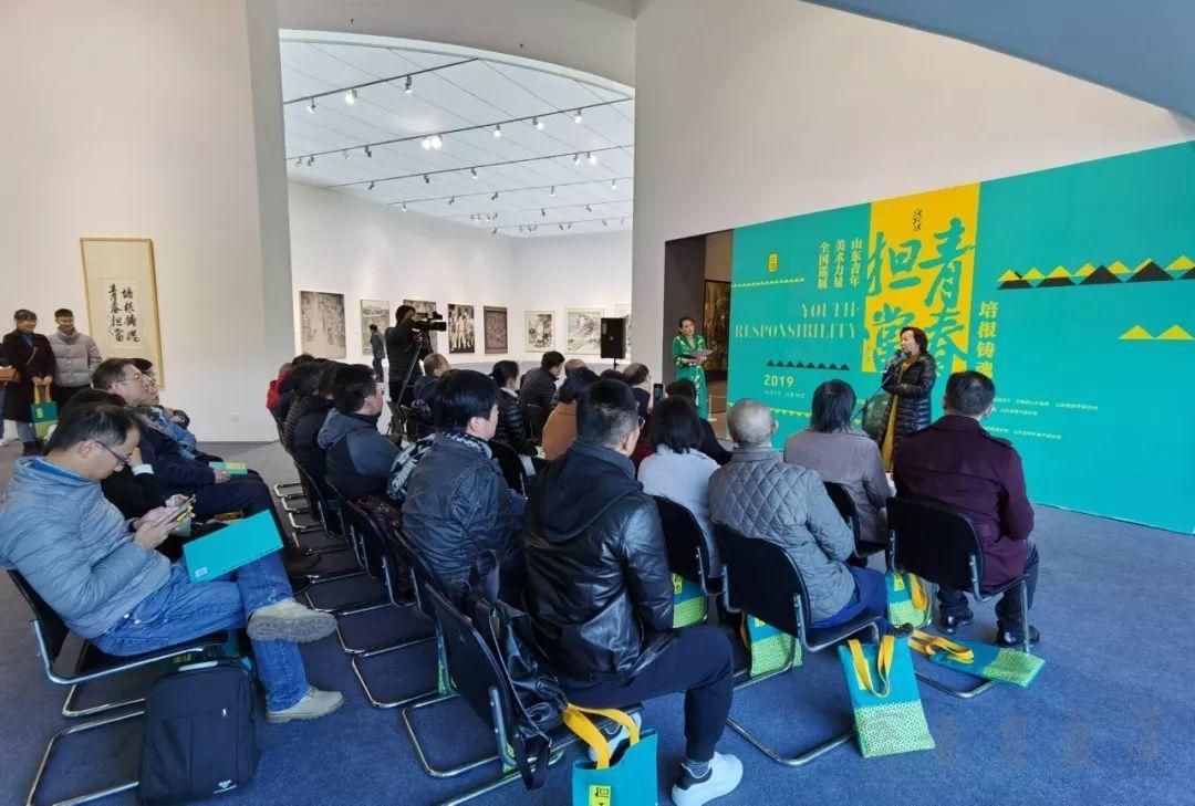 山东青年美术力量全国巡展(上海展)亮相上海美院美术馆