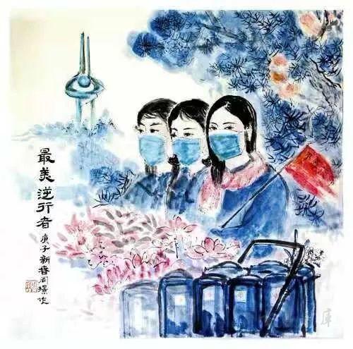 众志成城 抗击疫情 济南市美术馆(济南画院) 书画家用笔墨凝聚力量、致敬英雄