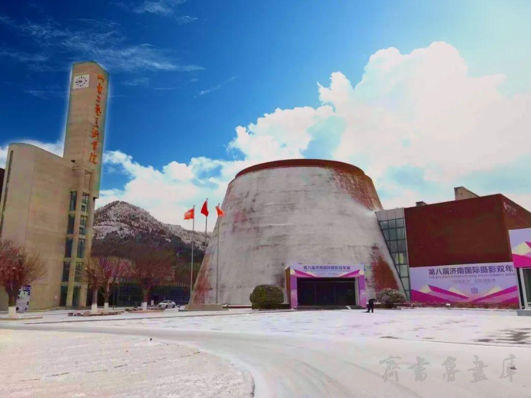 2021年山东工艺美术学院美术馆闭馆通知